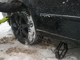 Flat Tire In The Snow