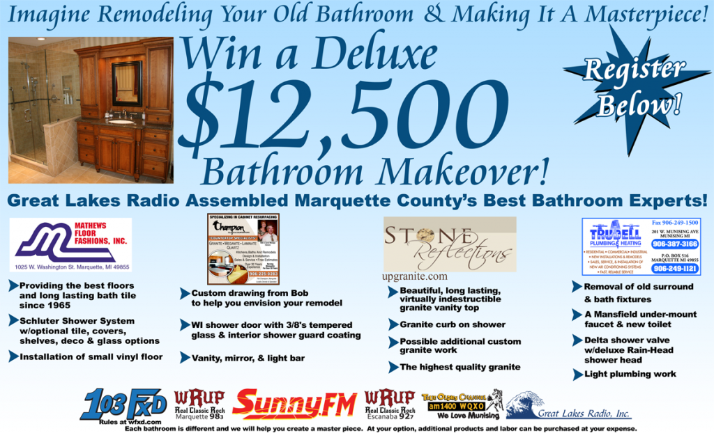 2014 Deluxe Bathroom Makeover Register Below