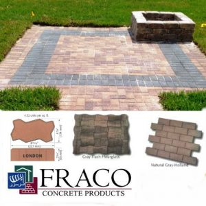 Dress up your home with Fraco Inc and UPBargains.com