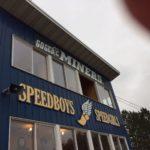 Speedboys/Speedgirls Tower