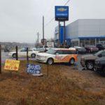 Major Discount get a prime parking spot at Frei!