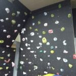Want to do some rock climbing? No problem at Blackfly!