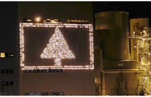Final Lighting of the Shiras Steam Plant ChristmasTree April 9-11 2021